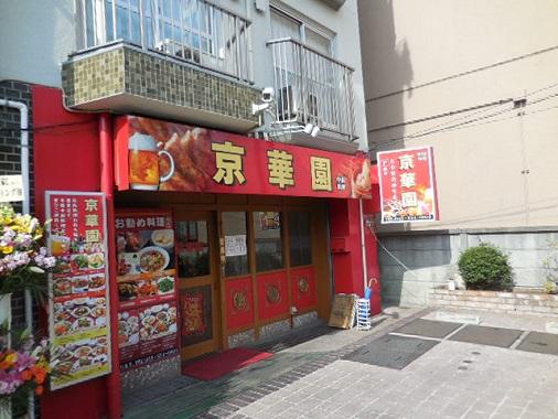 magokoroya33.jpg