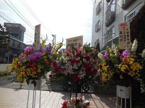magokoroya4.jpg