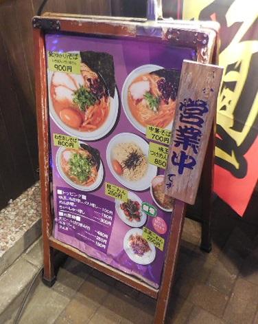 murasakiyama2.jpg