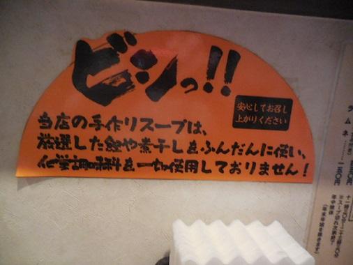 murasakiyama5.jpg