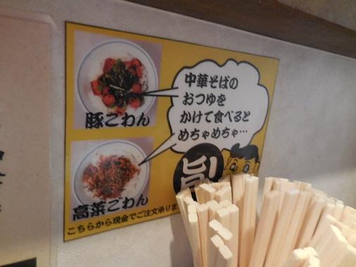 murasakiyama7.jpg