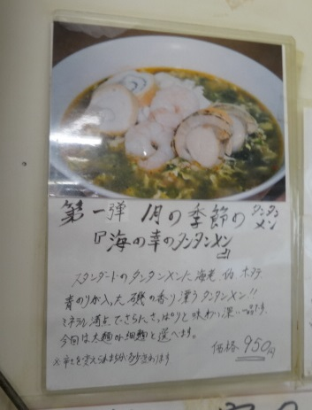 nanakusa3.jpg