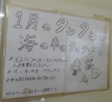 nanakusa5.jpg