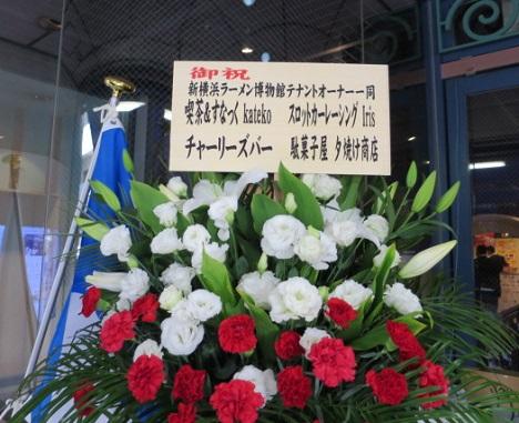 narumi-i3.jpg