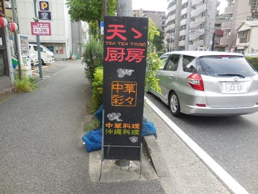 nishi-walk1.jpg