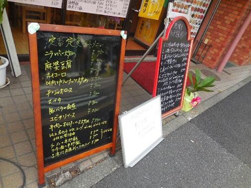 nishi-walk11.jpg