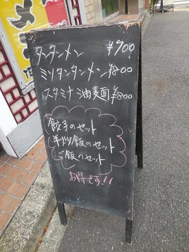 nishi-walk14.jpg