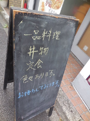 nishi-walk15.jpg