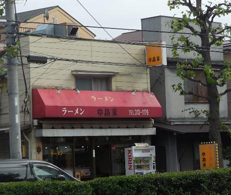nishi-walk17.jpg