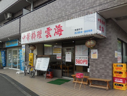 nishi-walk18.jpg