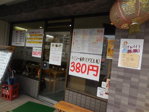 nishi-walk19.jpg