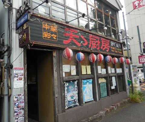 nishi-walk2.jpg