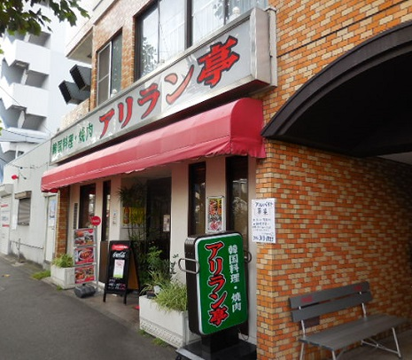 nishi-walk21.jpg