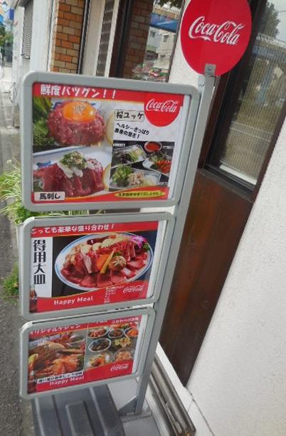 nishi-walk22.jpg
