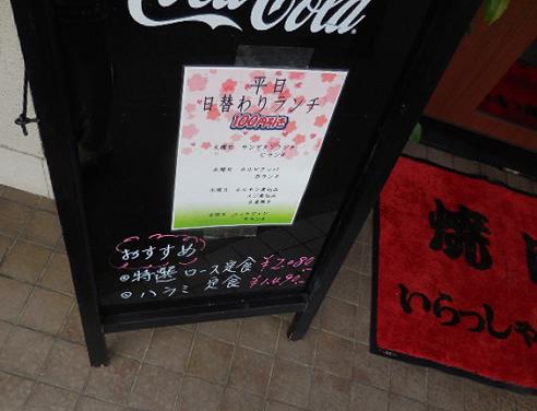 nishi-walk23.png