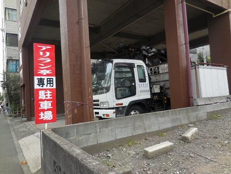 nishi-walk24.jpg
