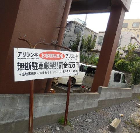 nishi-walk25.jpg