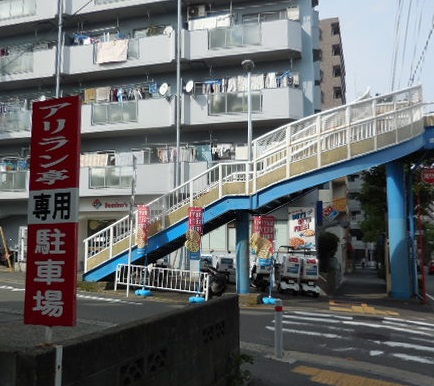 nishi-walk26.jpg