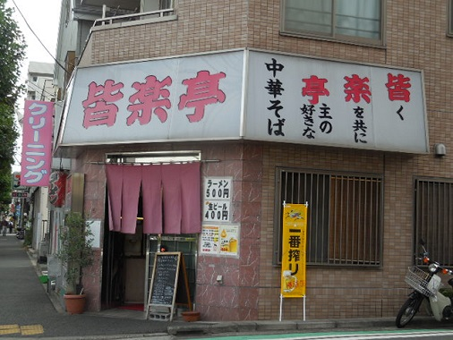 nishi-walk28.jpg