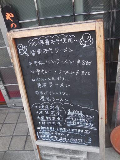 nishi-walk29.jpg