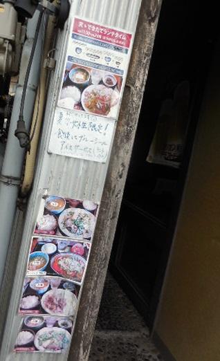 nishi-walk3.jpg