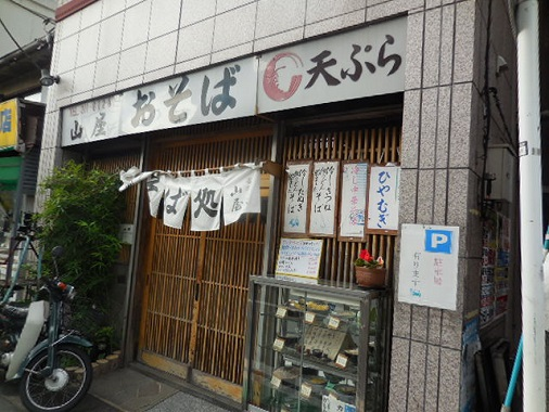 nishi-walk31.jpg