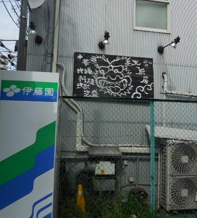 nishi-walk5.jpg