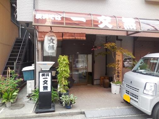 nishi-walk6.jpg