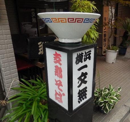 nishi-walk7.jpg