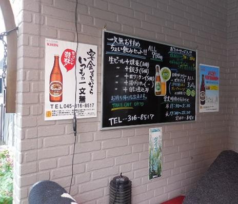nishi-walk8.jpg