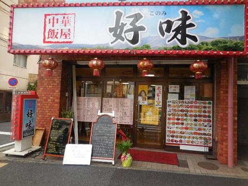 nishi-walk9.jpg