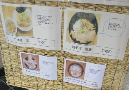 okiyama10.jpg