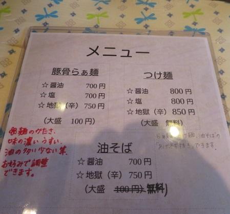 okiyama13.jpg