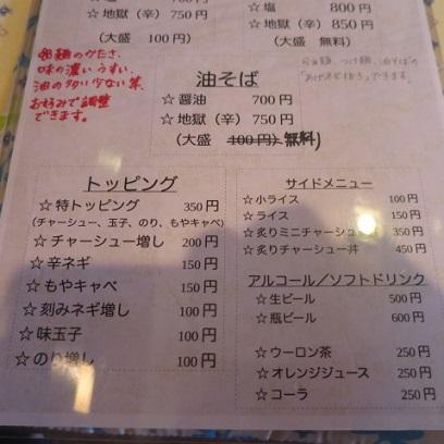 okiyama14.jpg