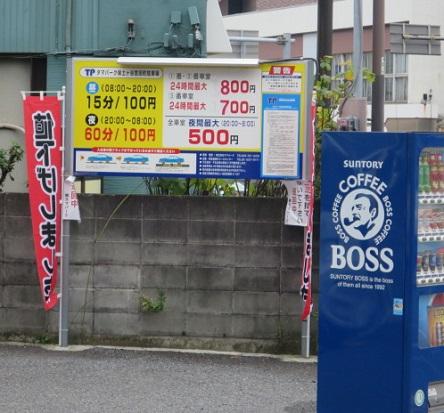 okiyama25.jpg