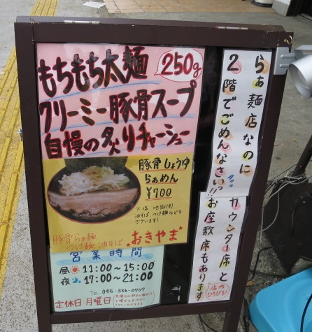 okiyama4.jpg