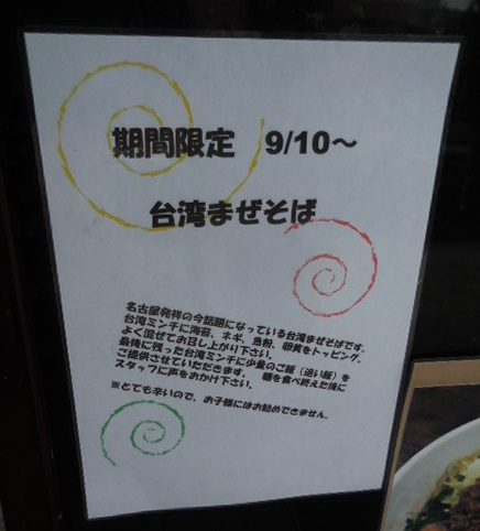 r-taimaze3.jpg