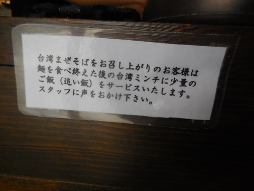r-taimaze6.jpg