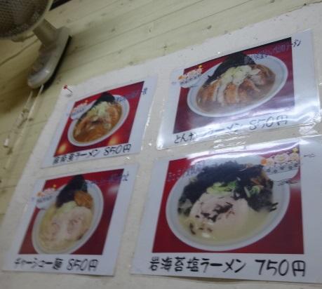 s-meet10.jpg
