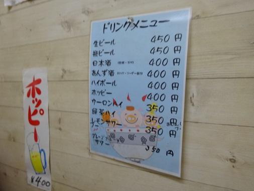 s-meet11.jpg