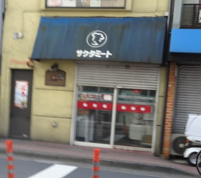 s-meet3.jpg
