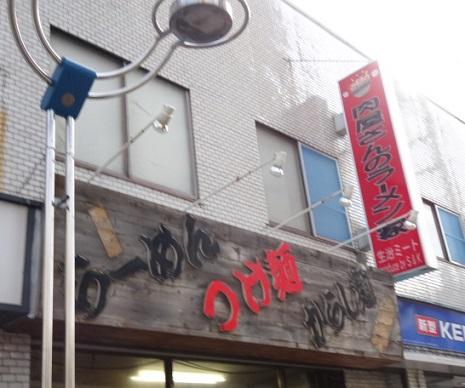 s-meet5.jpg