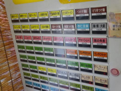 s-meet7.jpg