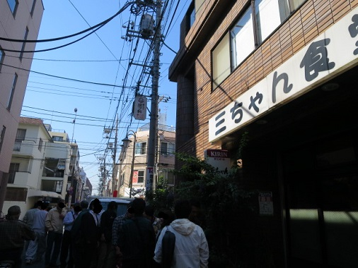 sanchan1.jpg