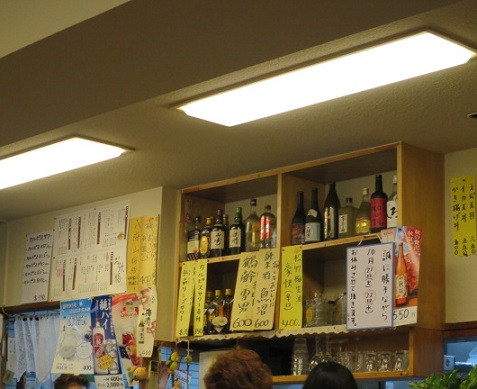 sanchan33.jpg