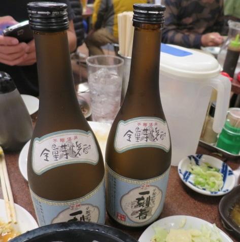 sanchan40.jpg
