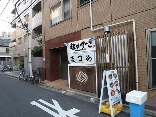 sanchan60.jpg