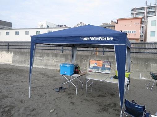 sazan-beach3.jpg