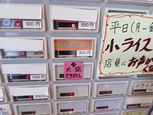 shin-taiwan18.jpg