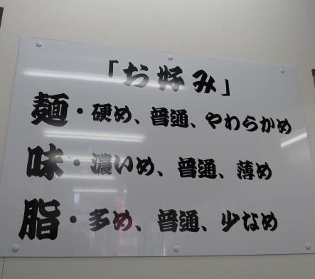tagamiya10.jpg